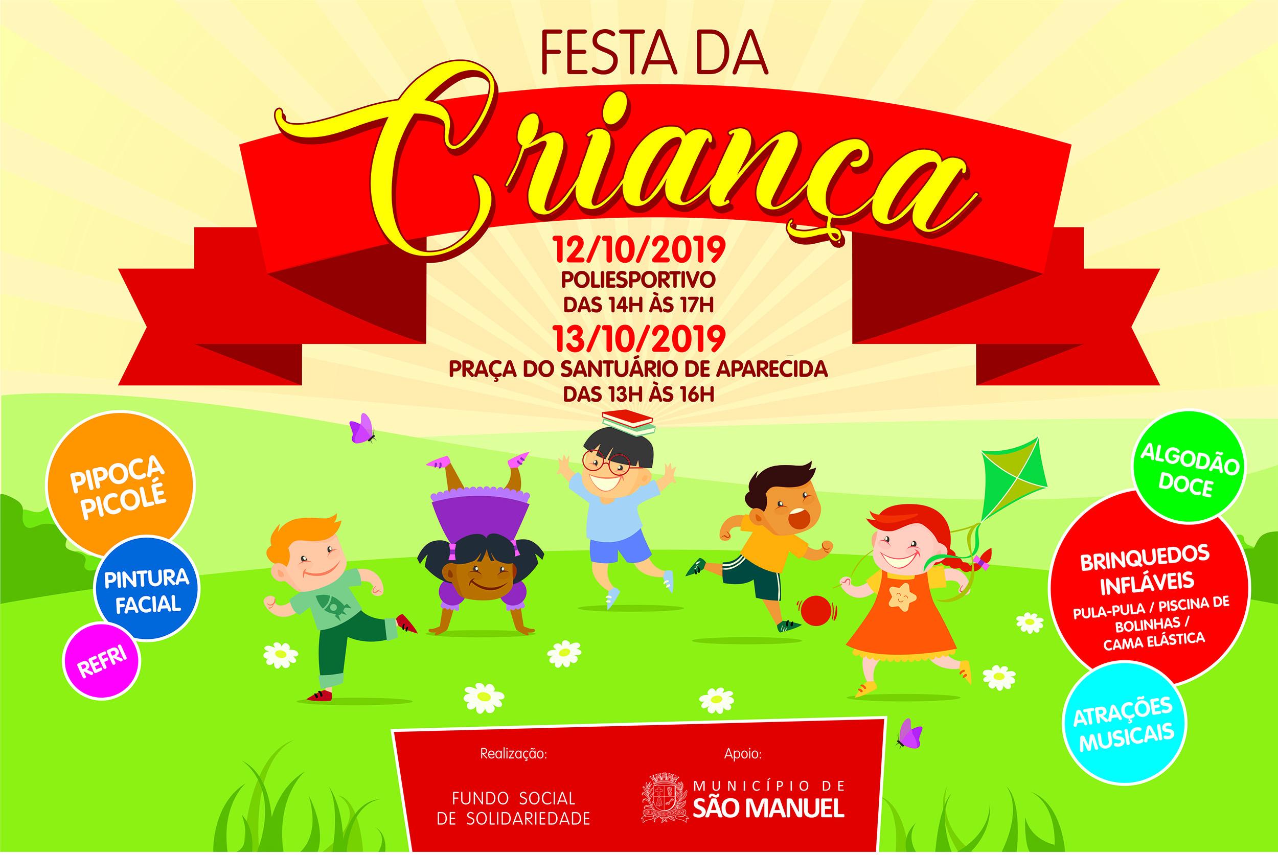 Fim de semana será de Festa das Crianças no Recreativo e da prefeitura